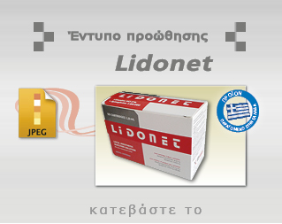 lidonet-icon