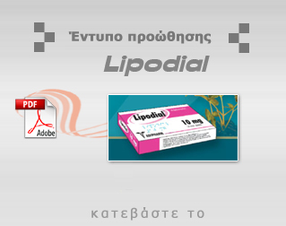 lipodial_icon