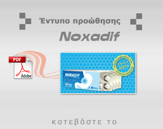 noxadif_icon